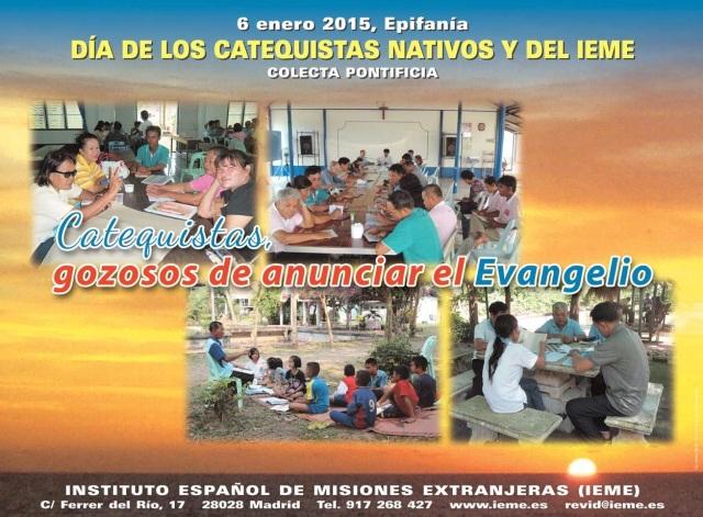 Cartel Epifanía 2015